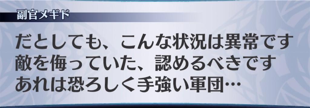 f:id:seisyuu:20210401174112j:plain