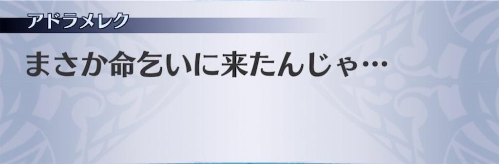 f:id:seisyuu:20210401174322j:plain