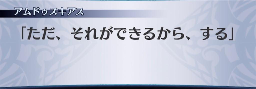 f:id:seisyuu:20210401180501j:plain