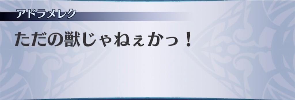 f:id:seisyuu:20210401181007j:plain
