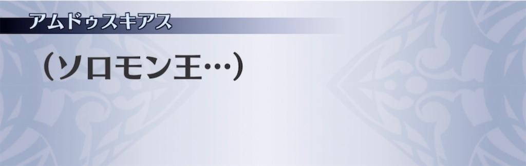 f:id:seisyuu:20210401181527j:plain
