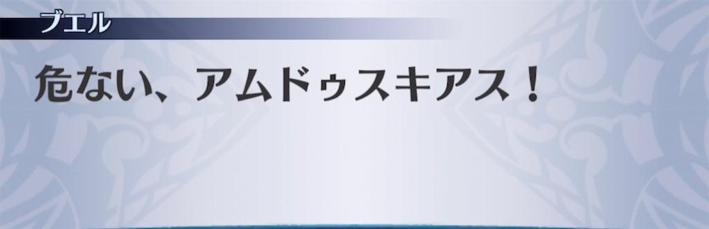 f:id:seisyuu:20210401181951j:plain