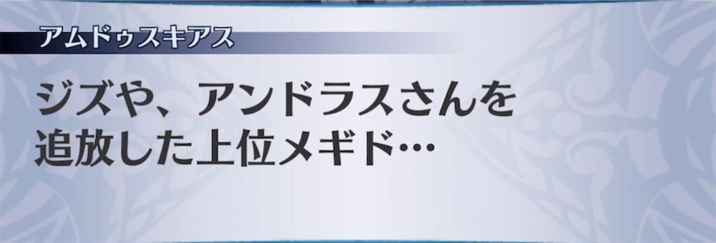 f:id:seisyuu:20210401183442j:plain