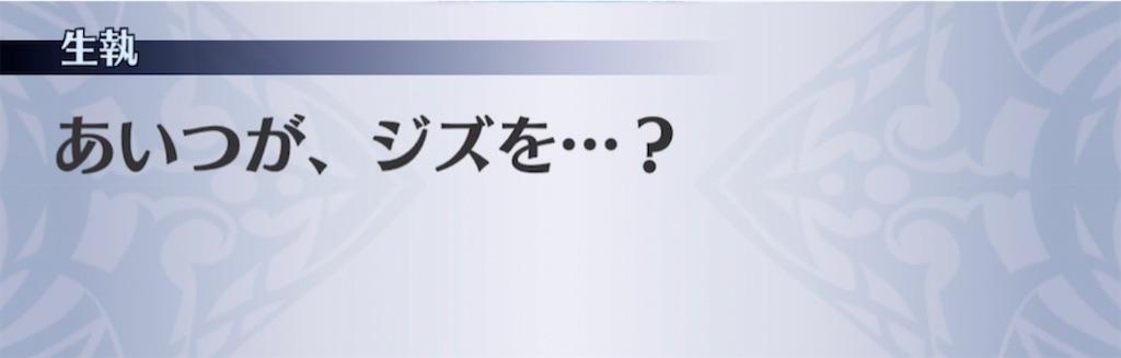 f:id:seisyuu:20210401183448j:plain