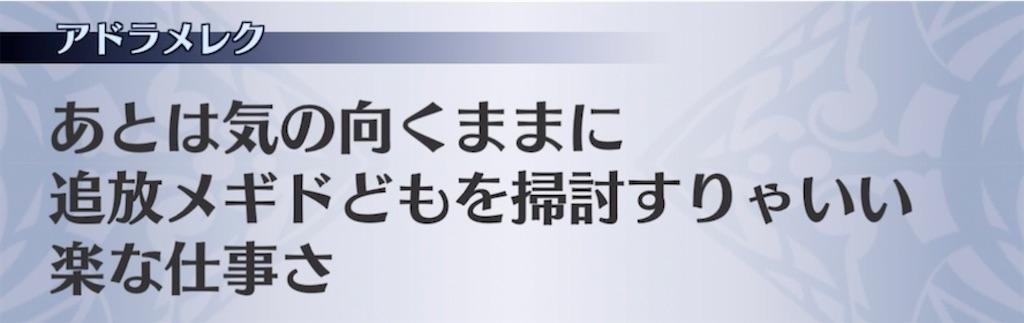 f:id:seisyuu:20210401183659j:plain
