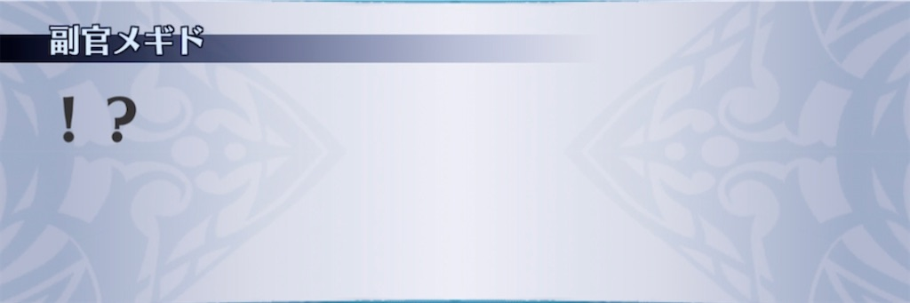 f:id:seisyuu:20210402153621j:plain