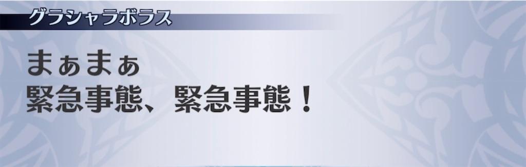 f:id:seisyuu:20210402153857j:plain