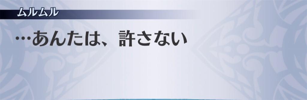 f:id:seisyuu:20210402153937j:plain