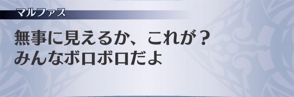 f:id:seisyuu:20210402155417j:plain