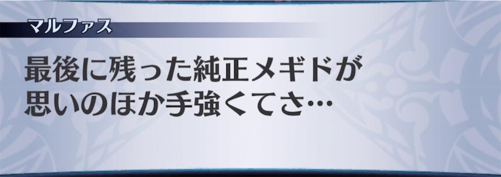 f:id:seisyuu:20210402155421j:plain