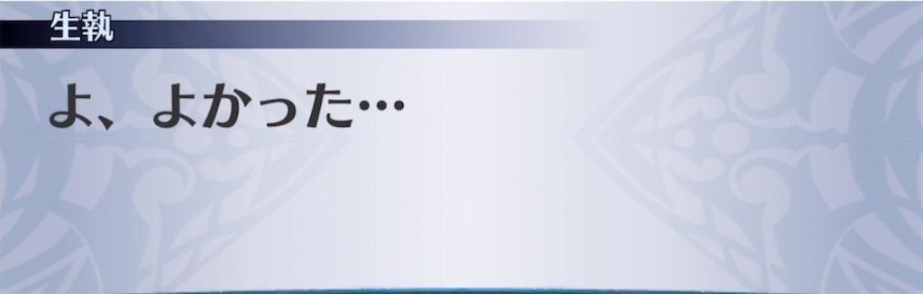 f:id:seisyuu:20210402155501j:plain