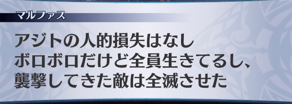 f:id:seisyuu:20210402155603j:plain
