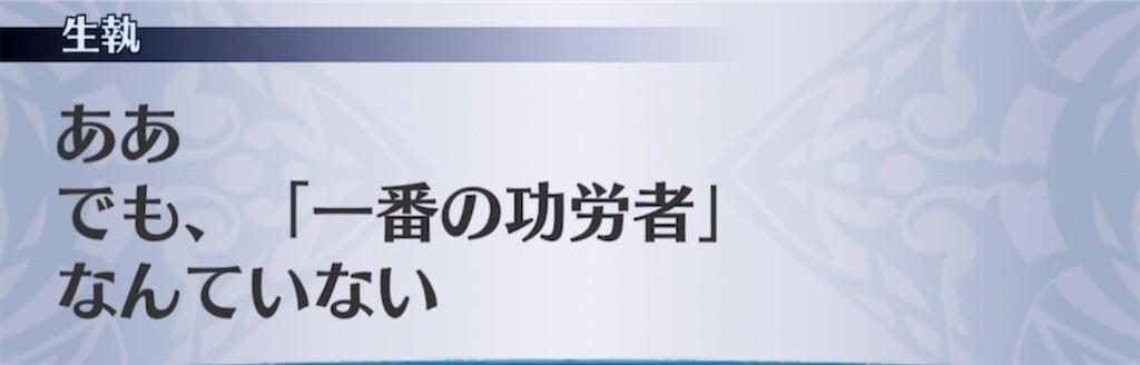 f:id:seisyuu:20210402155851j:plain