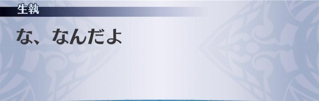 f:id:seisyuu:20210402160022j:plain