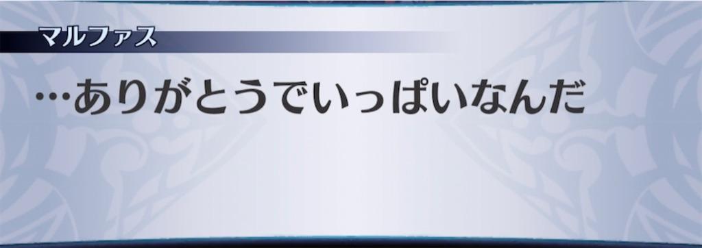 f:id:seisyuu:20210402160036j:plain