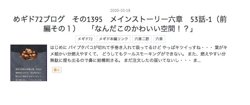 f:id:seisyuu:20210402180005p:plain