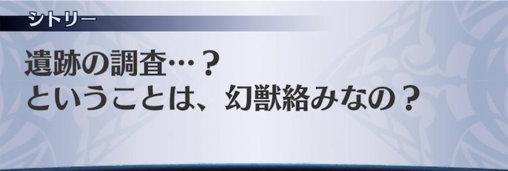 f:id:seisyuu:20210402190821j:plain