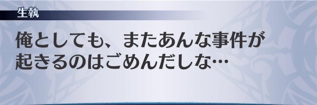 f:id:seisyuu:20210402203613j:plain