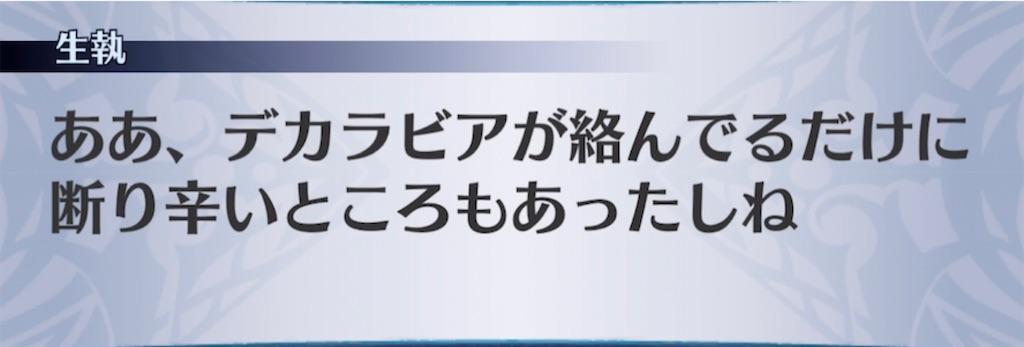 f:id:seisyuu:20210402203652j:plain