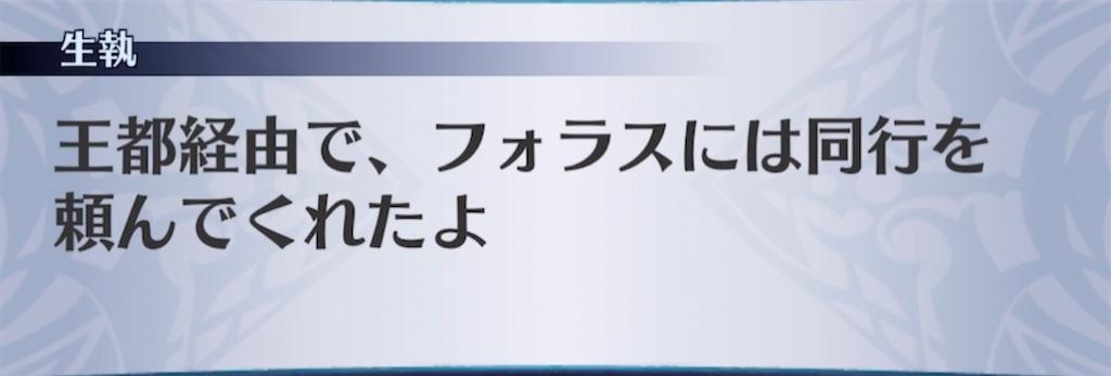 f:id:seisyuu:20210402203744j:plain