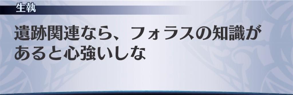f:id:seisyuu:20210402203747j:plain