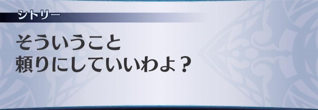 f:id:seisyuu:20210402203848j:plain