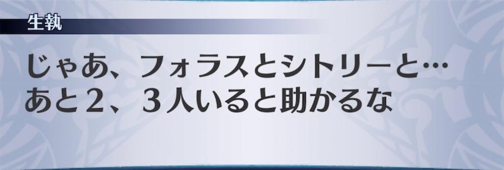 f:id:seisyuu:20210402203851j:plain