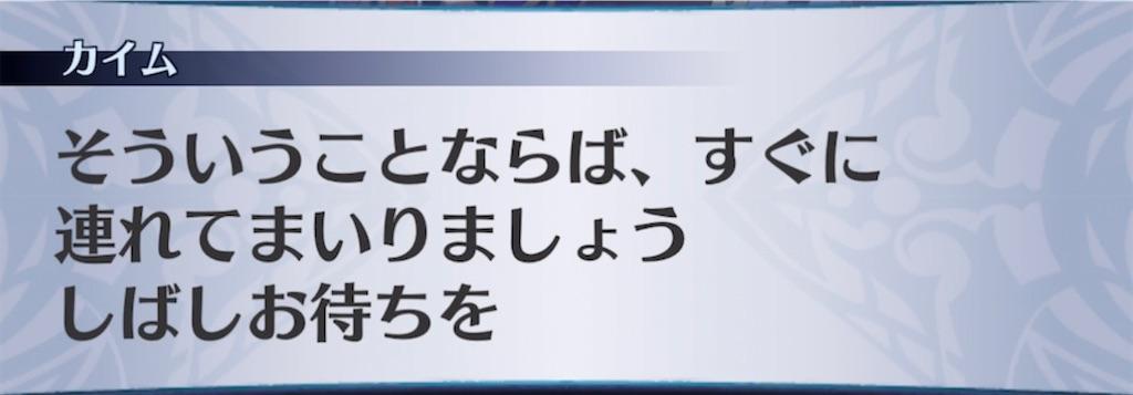 f:id:seisyuu:20210402204037j:plain