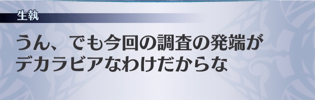 f:id:seisyuu:20210402204200j:plain