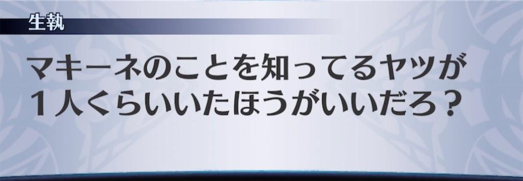 f:id:seisyuu:20210402204207j:plain