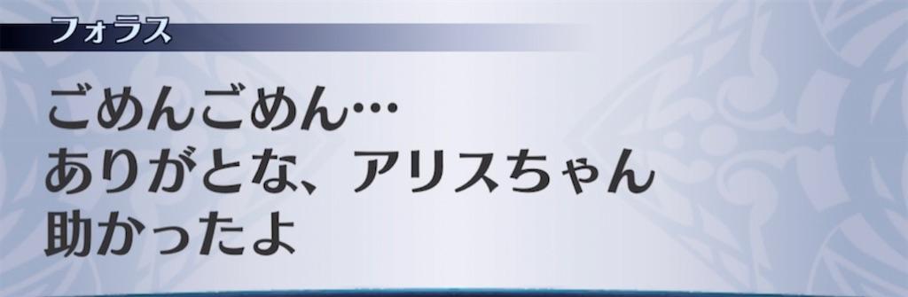 f:id:seisyuu:20210404150257j:plain