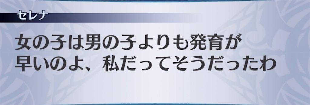 f:id:seisyuu:20210404151409j:plain