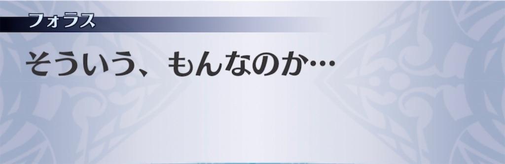 f:id:seisyuu:20210404151412j:plain