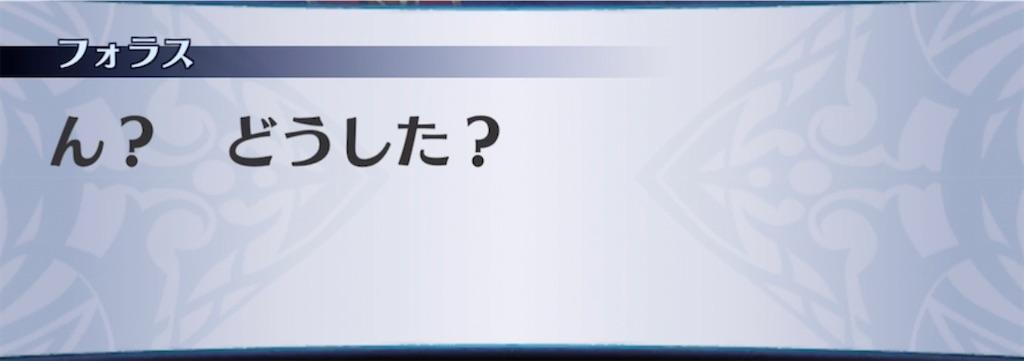 f:id:seisyuu:20210404151500j:plain