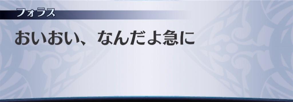 f:id:seisyuu:20210404151507j:plain