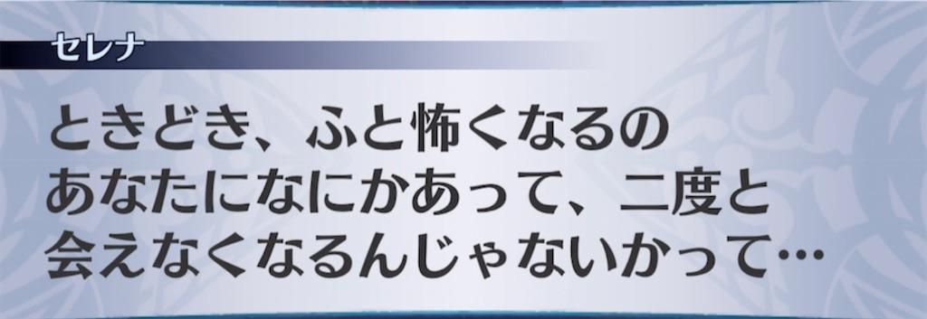 f:id:seisyuu:20210404151545j:plain