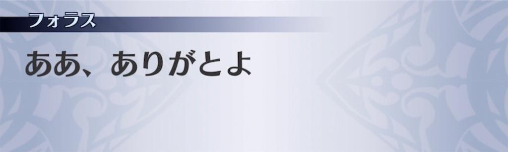 f:id:seisyuu:20210404151745j:plain