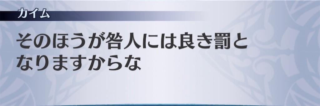 f:id:seisyuu:20210404201612j:plain
