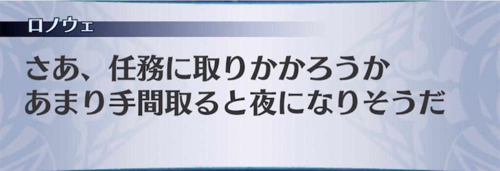 f:id:seisyuu:20210404201619j:plain
