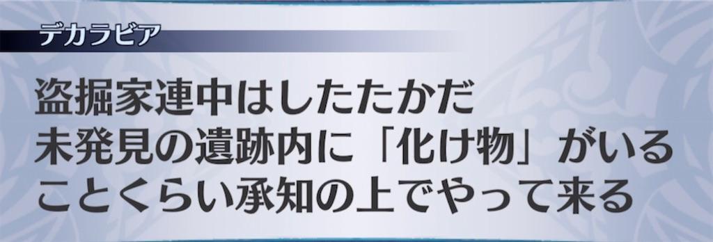 f:id:seisyuu:20210404201826j:plain