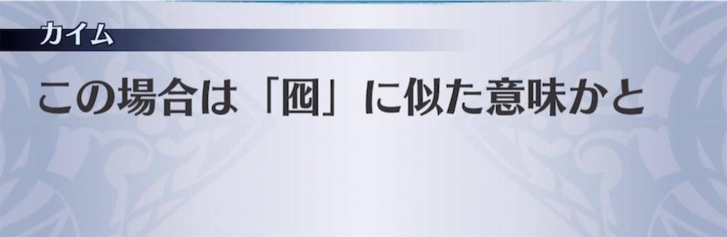 f:id:seisyuu:20210404201859j:plain