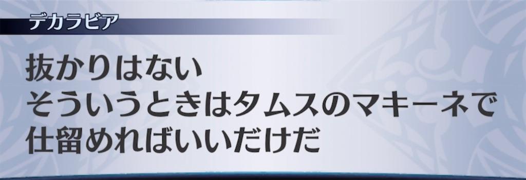 f:id:seisyuu:20210404202039j:plain