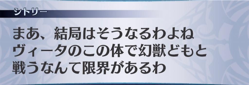 f:id:seisyuu:20210404202043j:plain