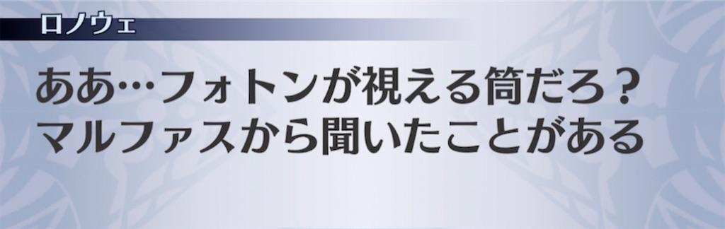 f:id:seisyuu:20210404202221j:plain
