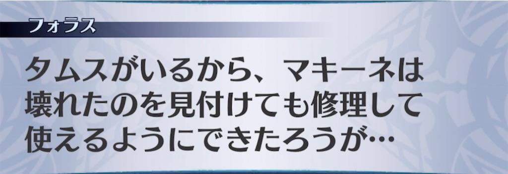 f:id:seisyuu:20210404202231j:plain