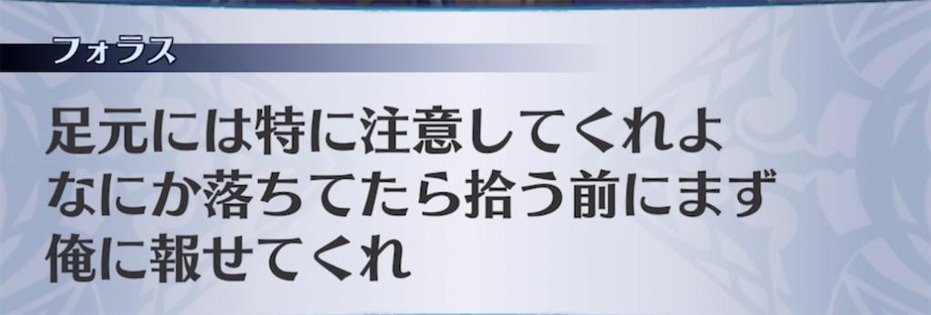 f:id:seisyuu:20210404202540j:plain