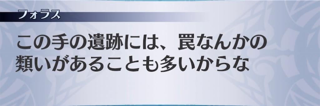 f:id:seisyuu:20210404202544j:plain