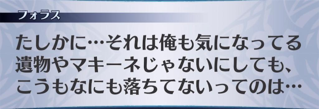 f:id:seisyuu:20210405220757j:plain