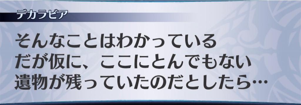 f:id:seisyuu:20210405220913j:plain