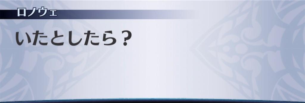 f:id:seisyuu:20210405220916j:plain